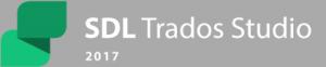 Програма за компютърно подпомаган превод Trados Studio 2017