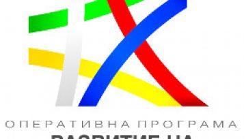 Лого на Оперативна програма