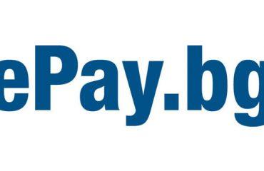 Онлайн паричен превод чрез ePay.bg