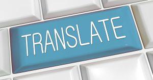 Професионални преводи