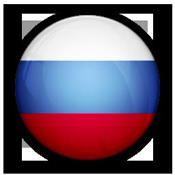 български - руски