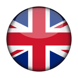 български - английски