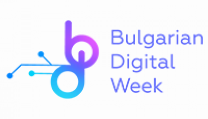 Bulgarian Digital Week
