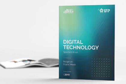 Digital Technologies Magazine