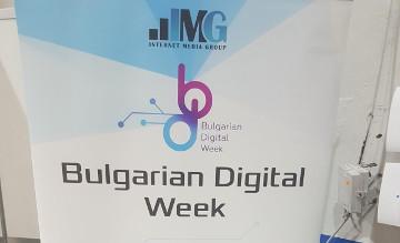 Партньор на Bulgarian Digital Week 2019