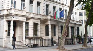 Българско посолство в Лондон