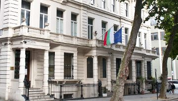 Дипломатически посолство в трети страни