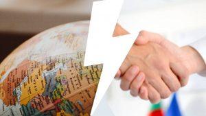 Документ за държава, неподлежаща на Хагската конвенция и на Договор за правна помощ