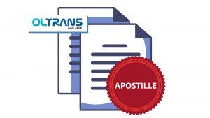 Нови срокове за поставяне на апостил