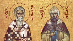Кирил и Методий - Създатели на старобългарската култура
