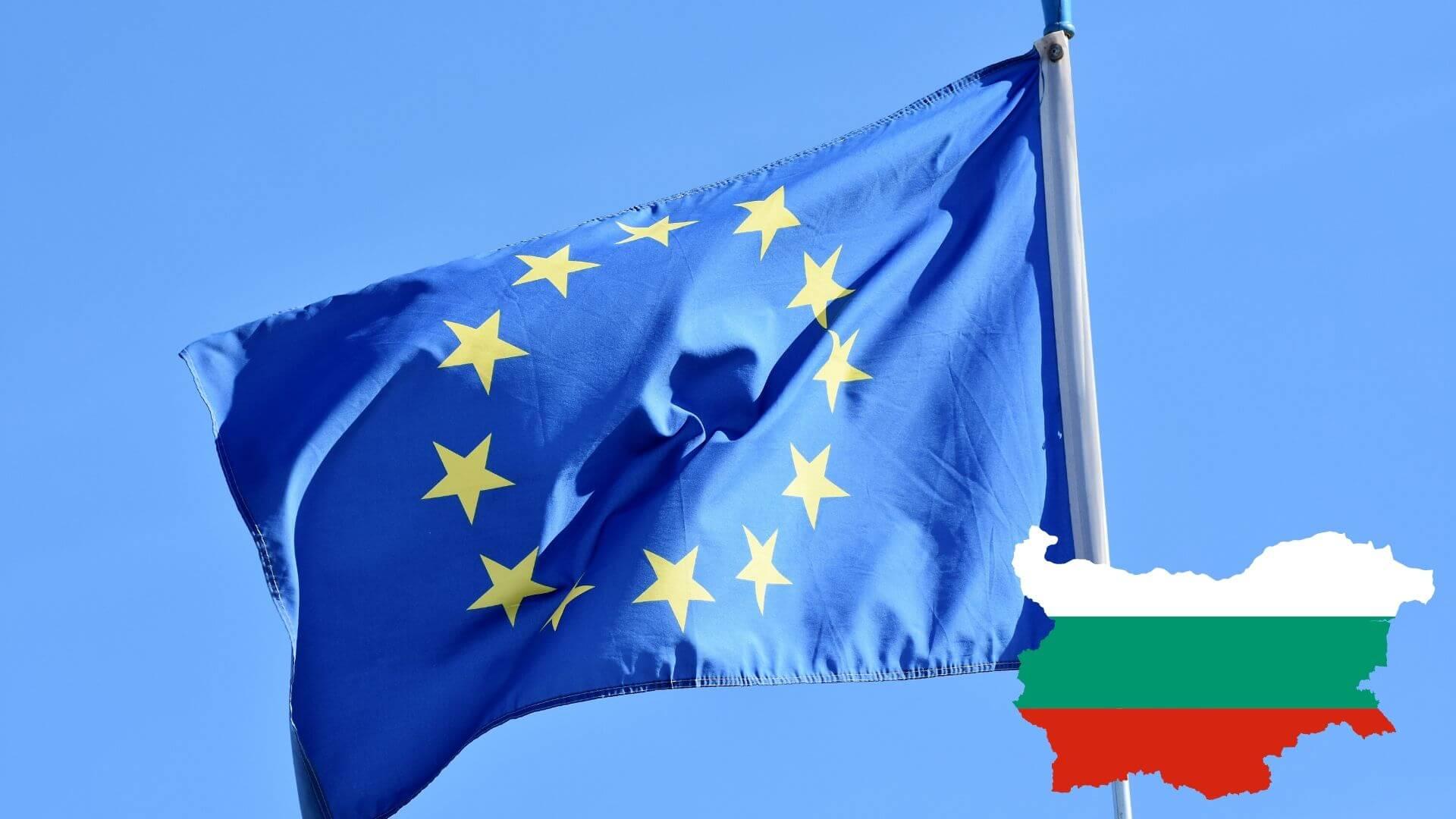 Европейски продукти на българския пазар