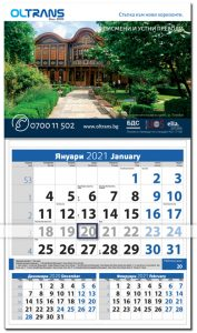 """Агенция за преводи """"Олтранс"""", календар 2021"""