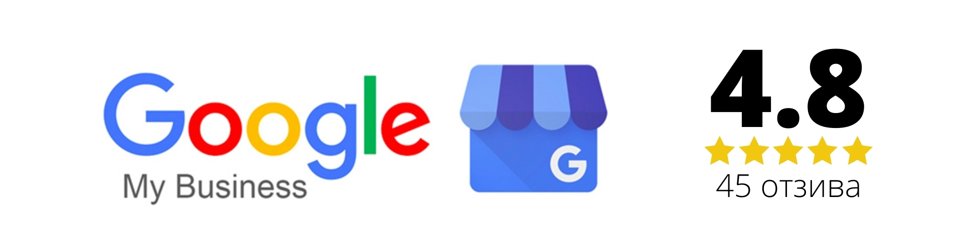 Резултати от Google My Business