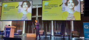 Сотир Рангелов презентира 7 грешки пре превод на уеб сайт, които могат да доведат до загуба на клиенти