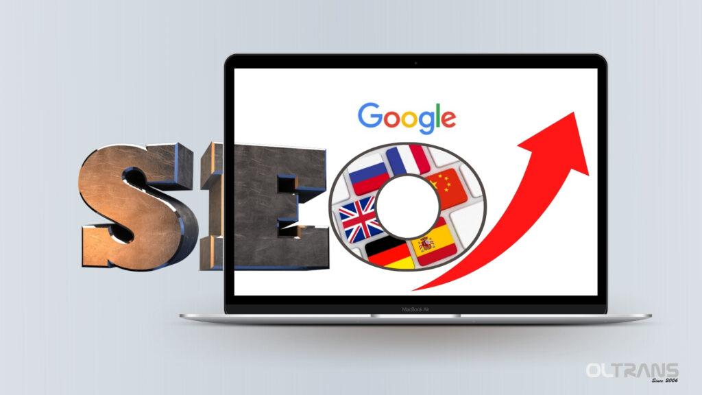 Колко е важен преводът за оптимизацията на уеб сайта за Google
